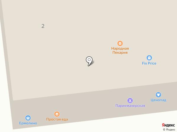 Вита Экспресс на карте Медведево