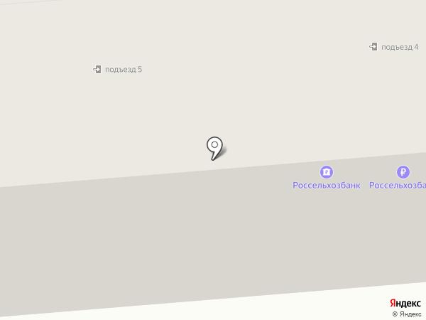 Банкомат, РоссельхозБанк на карте Медведево