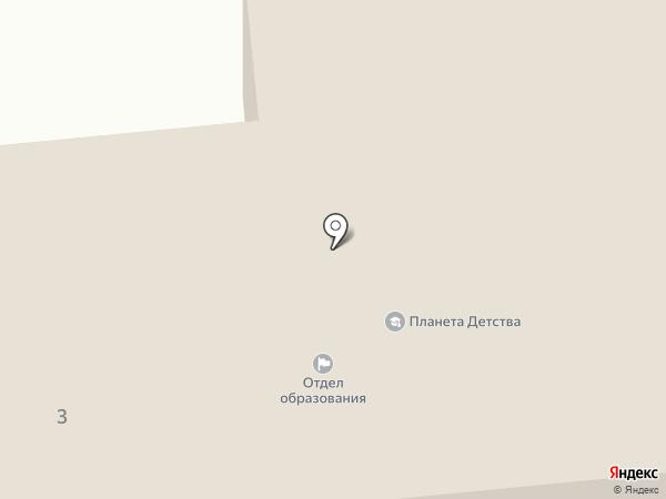 Отдел образования и по делам молодежи, Администрация Медведевского муниципального района на карте Медведево