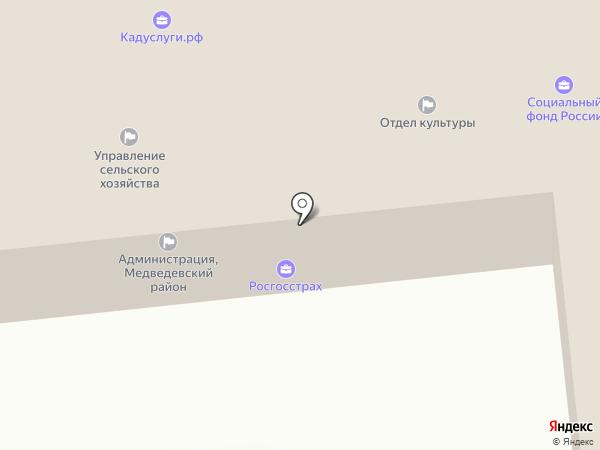 Управление сельского хозяйства на карте Медведево