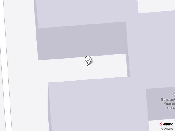 Медведевский детский сад №6 на карте Медведево