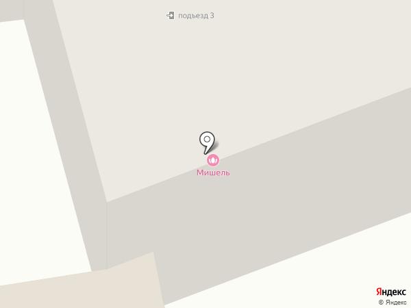 Банк Йошкар-Ола, ПАО на карте Медведево