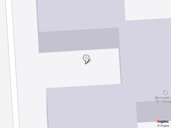 Медведевский детский сад №1 на карте Медведево
