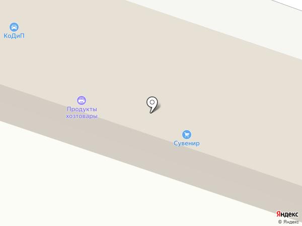 КоДиП на карте Йошкар-Олы