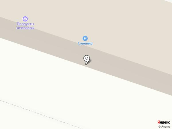 Бэби микс на карте Йошкар-Олы