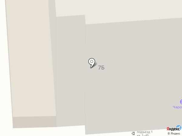 Чаровница на карте Йошкар-Олы