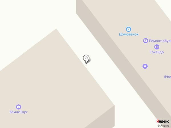 Тэкэндо на карте Йошкар-Олы