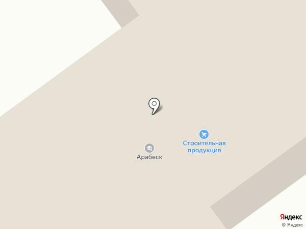 Карлсон на карте Йошкар-Олы