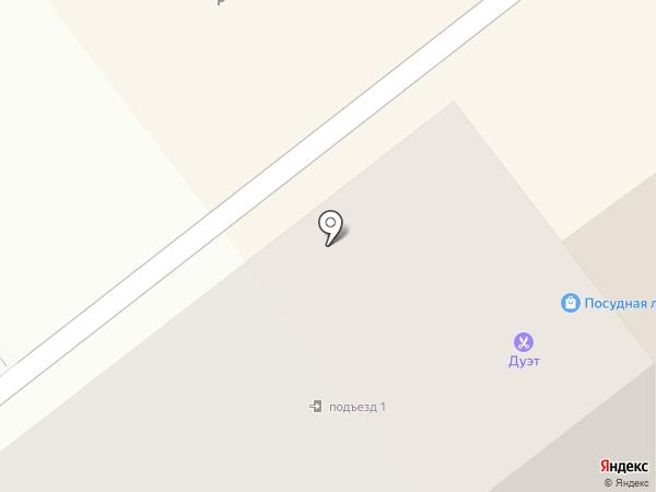 Посуда на карте Йошкар-Олы