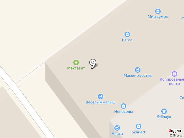 Baron на карте Йошкар-Олы