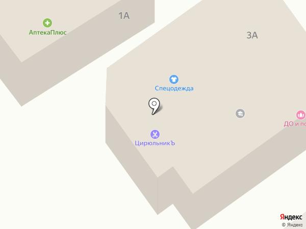До и после на карте Йошкар-Олы