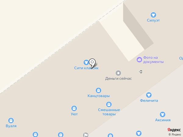 Двери города на карте Йошкар-Олы