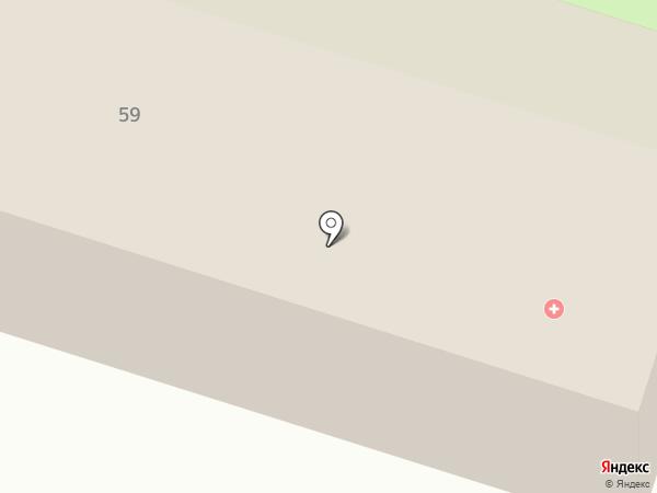 Бюро судебно-медицинской экспертизы, ГБУ на карте Йошкар-Олы