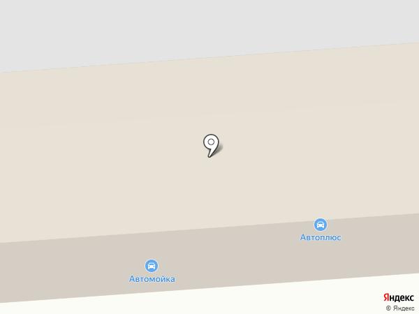 АВТОплюс на карте Йошкар-Олы