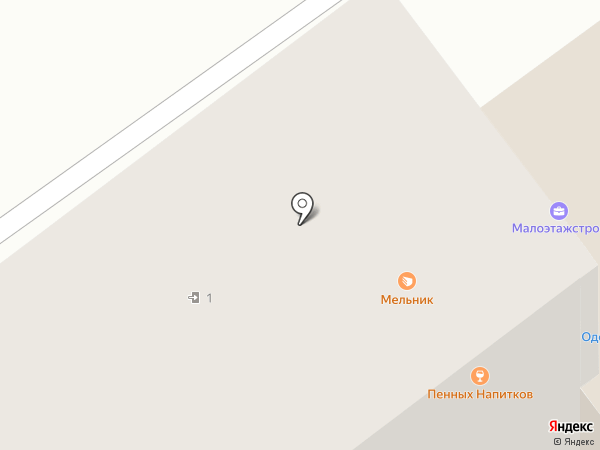 Мандариновый рай на карте Йошкар-Олы
