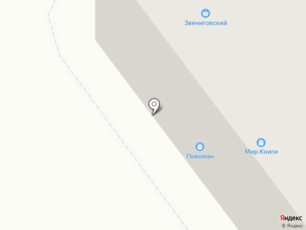Росинка на карте Йошкар-Олы