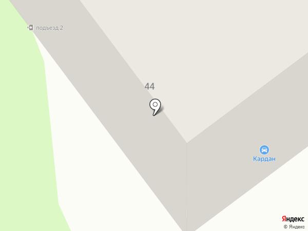 Кардан на карте Йошкар-Олы