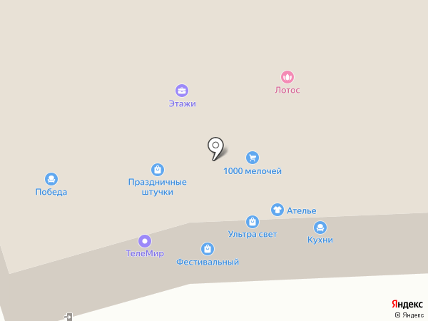 Грация на карте Йошкар-Олы