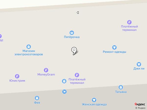 Деньги Сейчас на карте Йошкар-Олы