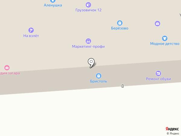 Турбодефлектор на карте Йошкар-Олы