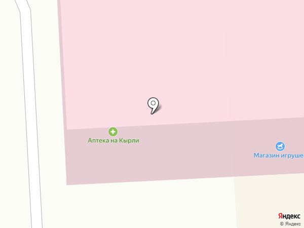 Аптека на Кырли на карте Йошкар-Олы