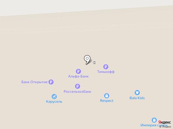 Платежный терминал, Бинбанк, ПАО на карте Йошкар-Олы