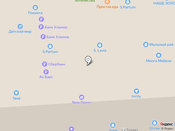 NEW ПРИНТ на карте Йошкар-Олы
