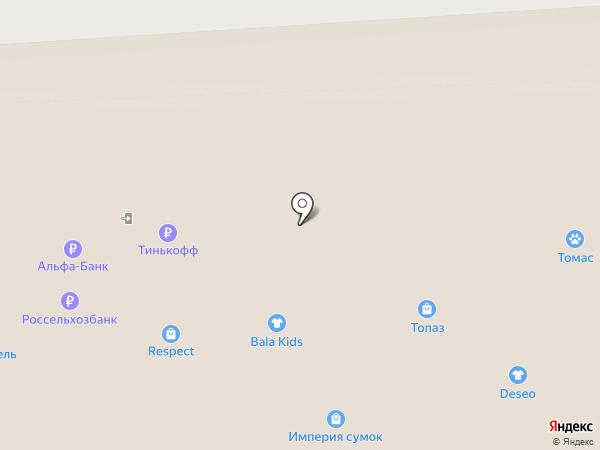 Bisuness line на карте Йошкар-Олы