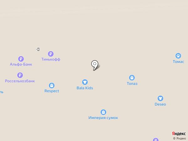 Лавка Счастья на карте Йошкар-Олы