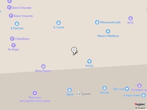 DENIM на карте Йошкар-Олы