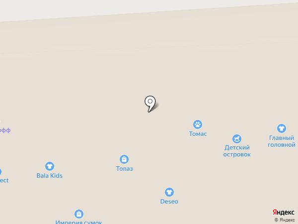 Goodwin на карте Йошкар-Олы