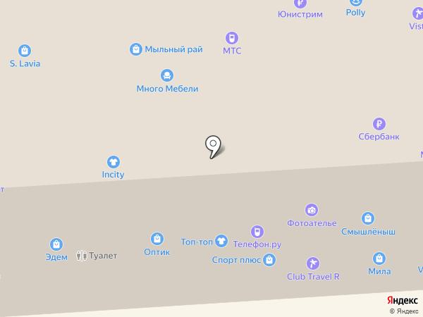 Топ-топ на карте Йошкар-Олы