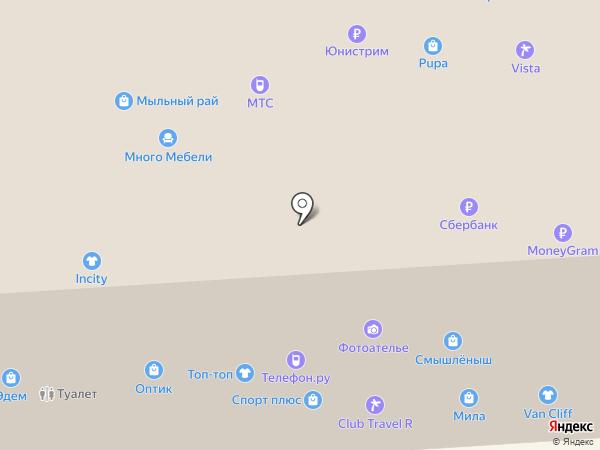 Телефон.ру на карте Йошкар-Олы