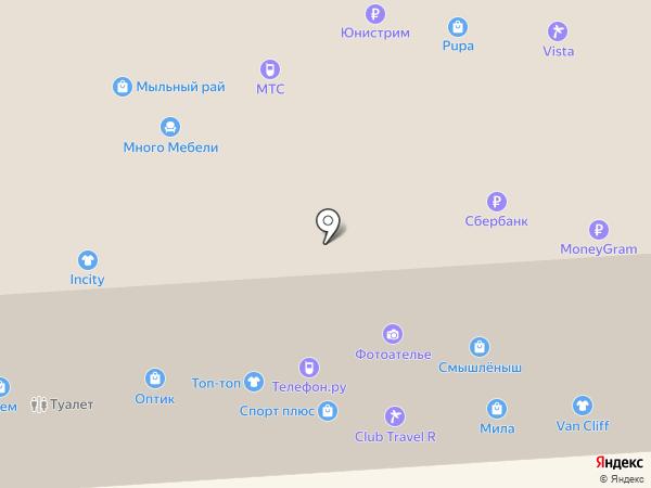 Лером на карте Йошкар-Олы