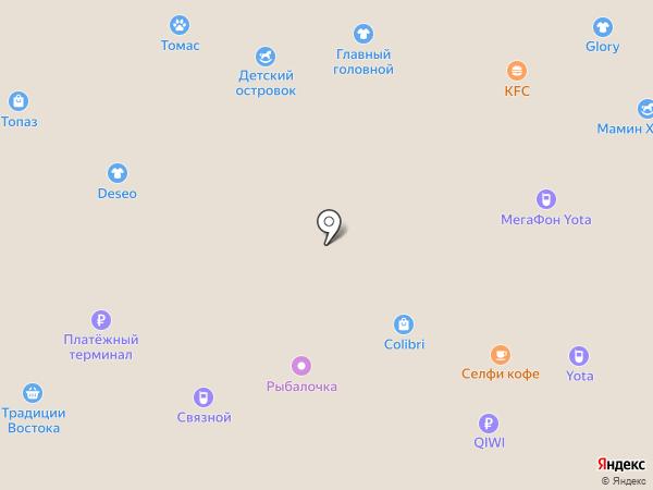 Pupa на карте Йошкар-Олы
