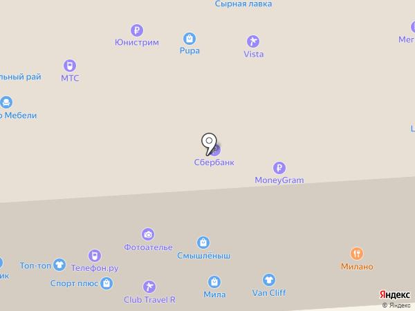 Смышлёныш на карте Йошкар-Олы