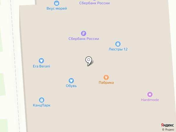 Аскона на карте Йошкар-Олы