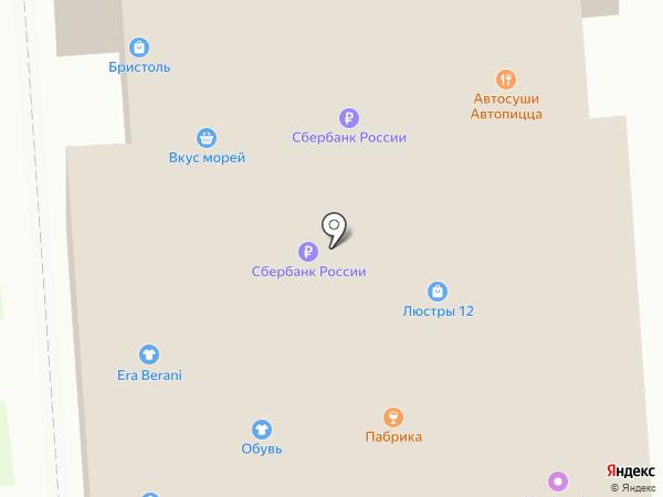 Фон бет на карте Йошкар-Олы