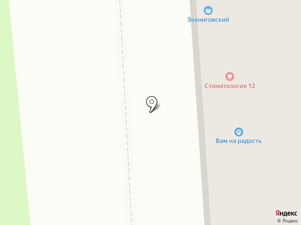 Радар на карте Йошкар-Олы