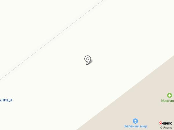 Носки для всей семьи на карте Йошкар-Олы