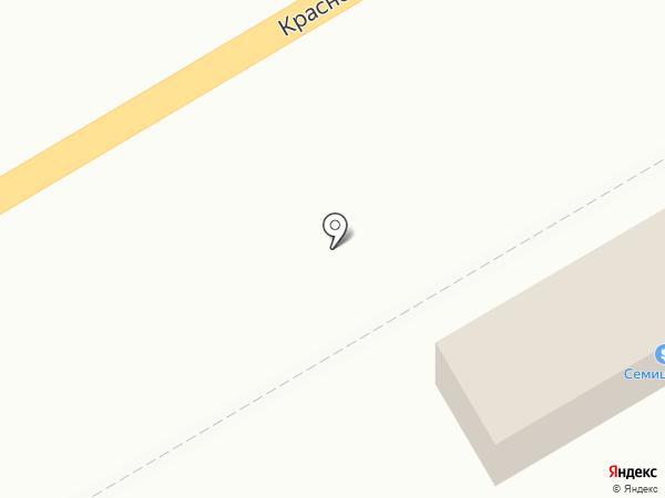 Семицветик на карте Йошкар-Олы