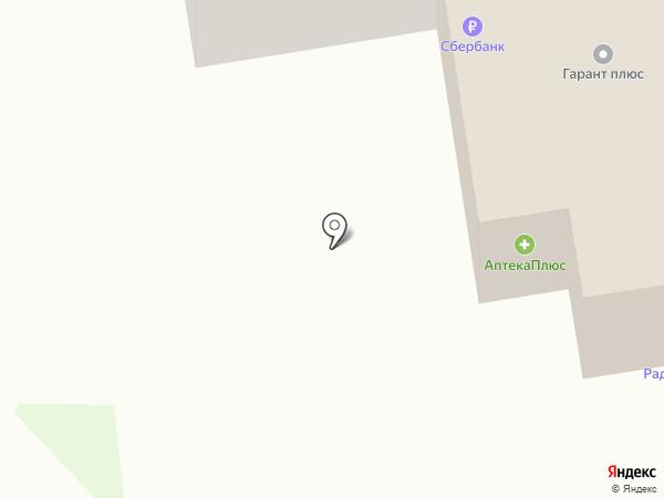 Fiesta на карте Йошкар-Олы