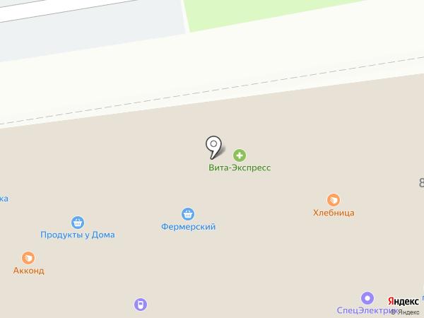 Ладушка на карте Йошкар-Олы