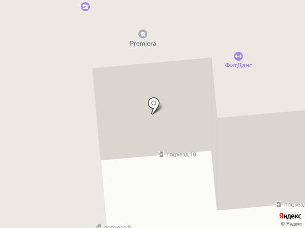PREMIERA на карте Йошкар-Олы