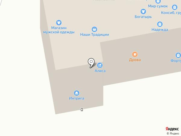 Дрова на карте Йошкар-Олы