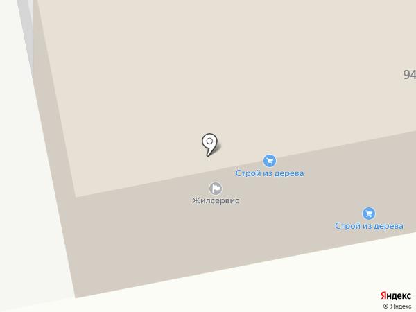 Сигнал, МП на карте Йошкар-Олы