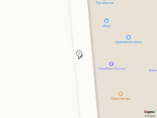 Сфера на карте Йошкар-Олы