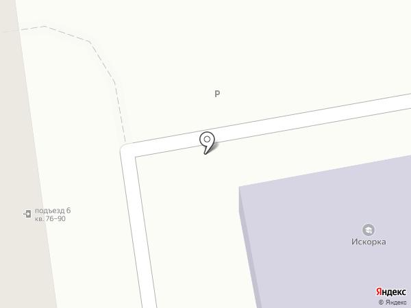 Искорка на карте Йошкар-Олы