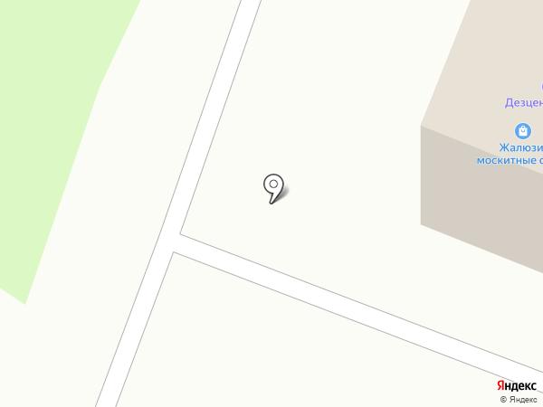 Дезцентр Рубеж на карте Йошкар-Олы