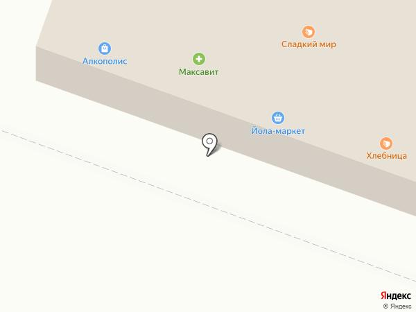 Всё для сада на карте Йошкар-Олы